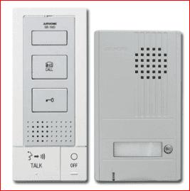 Aiphone DB Voice Intercom Intercom